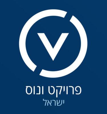 לוגו ונוס